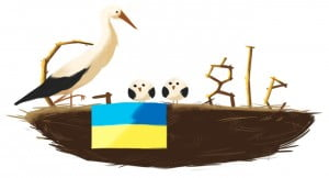 Ukraine Independence Day 2012 Doodle